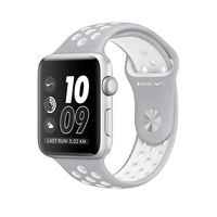 Apple Watch Series 2 Nike+ Silver Aluminum Case with Flat Silver/White Nike Sport Band