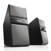 Yamaha NX-50 TV Sound Booster,  silver