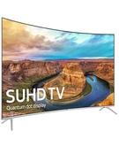 Samsung 55 Inch Curved 4K SuHD Smart LED TV - 55KS8500