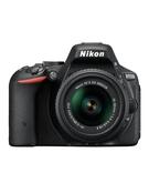 Nikon D5500 18-55 mm Lens,  Black