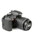 Nikon D3300 18-55 mm VR Lenses,  Black