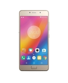 Lenovo P2 32GB 4G DS Arabic Crazy Clearance Sale,  Gold