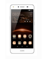 HUAWEI Y5 II DUAL SIM 4G LTE,  white, 8gb