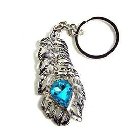 Oh My God! OMG Movie Peacock Feather Shape Keychain Silver KeyRing for Door Office Home Keys