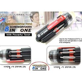 Screwdriver 8 in 1 Magnetic Head Tool with 6 LED Torch 8IN1 KIT