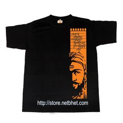 Marathyachi Jaat_ Marathi_ tshirts, medium  m