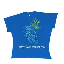 Aakashi zep ghe re pakhara_ Marathi_ tshirts, medium  m