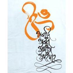 OM Anadi Anant Marathi Tshirts (White), l