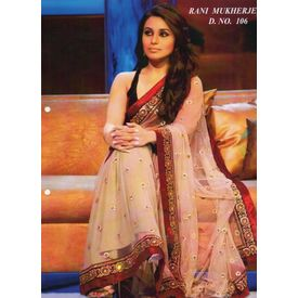 Bollywood Rani Mukherjee Saree - S009RC02BALK