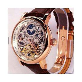Imported Patek Phillip Watch