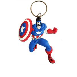 Captain America Avenger Keychain
