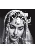 Chaudhvin Ka Chand The Original Screenplay