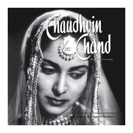Chaudhvin Ka Chand The Original Screenplay