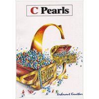 C Pearls