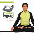 Santulan Kriya Yog, english