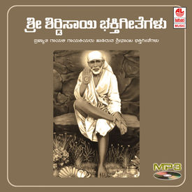 SRI SHIRADI SAI BABA SONGS~ Mp3