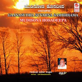 Mudisona Hosadeepa- Gaanasudha Suvarna Sambhrama