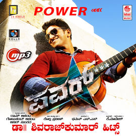 POWER & Other Film Hits Vol- 1~ Mp3