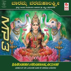 Baaramma Varamahalakshmi