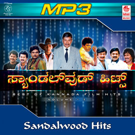 Sandalwood Hits- Vol- 1