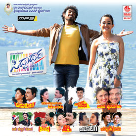 SIDDHARTHA & AMBARISH HITS~ Mp3