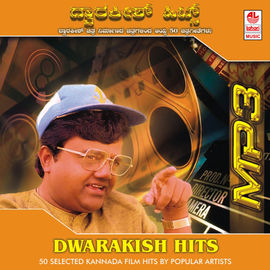 DWARKISH HITS~ Mp3