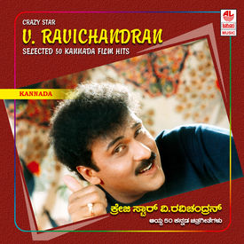 CRAZY STAR V. RAVICHANDRAN HITS~ Mp3
