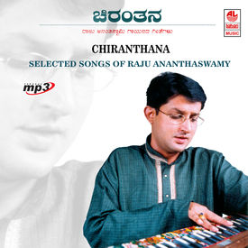 Chiranthana- Selected Songs Of Raju Ananthaswamy