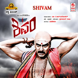 SHIVAM VOL- 2~ Mp3