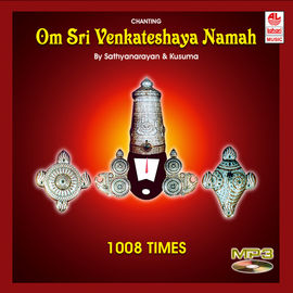 OM SRI VENKATESHAYA NAMAH- CHANTING~ Mp3