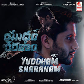 Yuddham Sharanam~ Acd