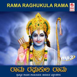 Rama Raghukula Rama