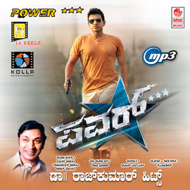 POWER & RAJKUMAR HITS~ Mp3