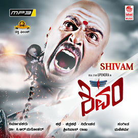 SHIVAM VOL- 1~ Mp3