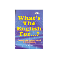 What's the English For (Vol II)