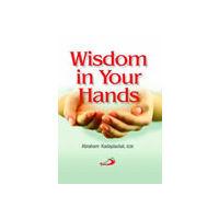 Wisdom in your Hands