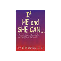 If He and She Can. . .