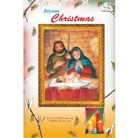 Joyous Christmas 1