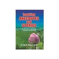 Inspiring Anecdotes & Stories