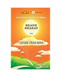 Brand Bharat: Future from India- Vol. 5