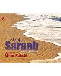 Mauj- e- Saraab
