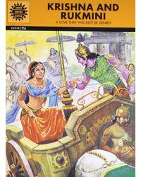 Krishna and Rukmini (Amar Chitra Katha)