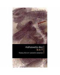 BAIT (Mahasweta Devi)