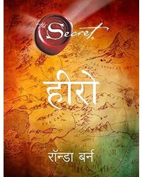 Hero (The Secret) (Hindi)