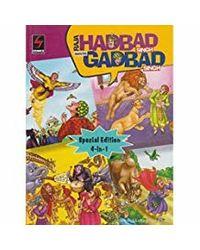 Raja Hadbad Singh Mantri Gadbad Singh (4 In 1)