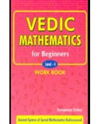 Vedic mathematics level 4