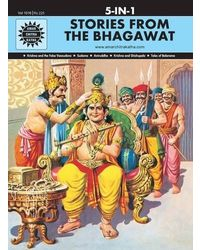 5 in 1: Stories From the Bhagawat (Amar Chitra Katha 5 in 1 Series)