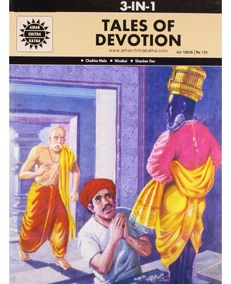 Tales Of Devotion (10036)