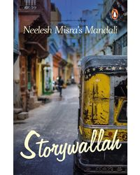 Storywallah