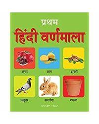Pratham Hindi Varnmala: Early Learning Padded Board Books for Children